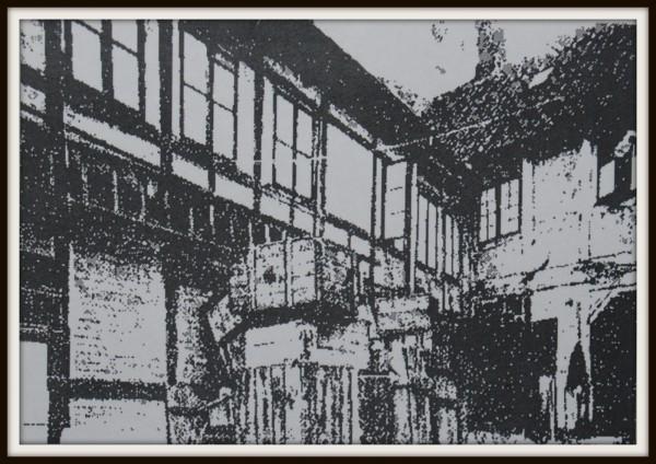 Ørnstrups Tobaksfabrik Odense