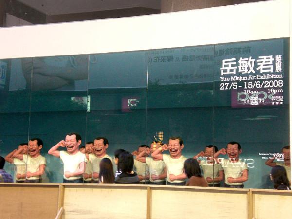 800px-HK_CWB_Times_Square_Yue_Minjun_Art_Exhibition_2008_Evening_2_a