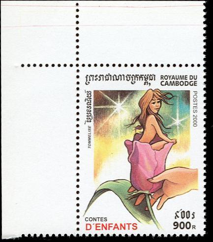 cambodia900