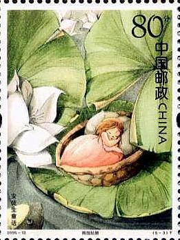 china5x80-tommeli