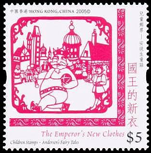 hongkong500kejs-nye-kl