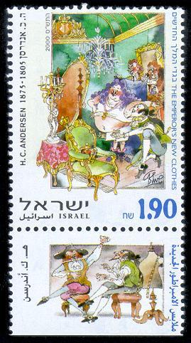 israel190