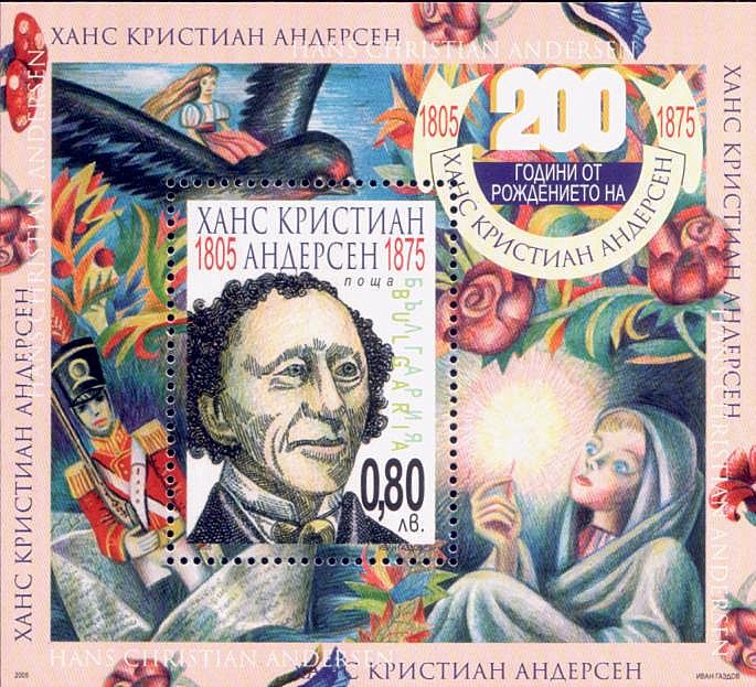 1-1-bulgaria80a (1)